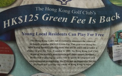 HK$125 Green Fee is Back