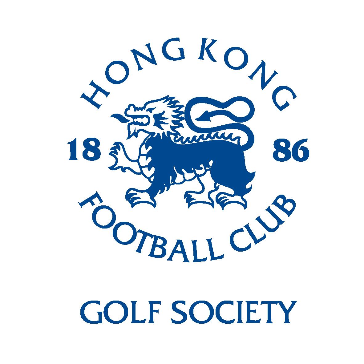 HKFC GS